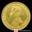เหรียญ สลึงทองคำ ร.ศ.๑๒๗ รัชกาลที่๕ (เพื่อศึกษา) thumbnail 1