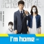 DVD/V2D I'm Home ปริศนาวันกลับบ้าน 3 แผ่นจบ (ซับไทย) thumbnail 1
