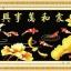 ปลาคราฟดอกบัวทอง thumbnail 1