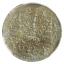 เหรียญกษาปณ์ดีบุก รัชกาลที่4 ชนิดราคา ๑ อัฐ ปี พ.ศ.2405 thumbnail 1