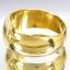 แหวนปลอกมีดหลวงปู่ดู่ วัดสะแก ปี พ.ศ. 2532 เนื้อทองผสม thumbnail 2
