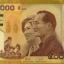 เปิดกรุ'ธนบัตรไทย'แบงก์ประวัติศาสตร์ที่ไม่เคยผลิตออกมาใช้ thumbnail 2