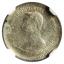 เหรียญเงินเฟื้อง ตราแผ่นดิน รัชกาลที่ 5 ร.ศ.123 MS60 thumbnail 1