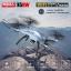 SYMA X5HW FPV WIFI [โดรนดูภาพสดขณะบิน, ล็อคตำแหน่งความสูงได้, ตีลังกา 360 องศา] thumbnail 17