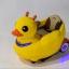 รถหอยทากเป็ด ถแบตเตอรี่เป็ดน้อยโยกได้ 360 องศา มีรีโมทบังคับ thumbnail 2