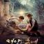 DVD/V2D Descendants of The Sun ชีวิตเพื่อชาติ รักนี้เพื่อเธอ 4 แผ่นจบ (HDTV 2 ภาษา) thumbnail 1