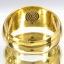 แหวนปลอกมีดหลวงปู่ดู่ วัดสะแก ปี พ.ศ. 2532 เนื้อทองผสม thumbnail 1