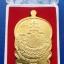 เหรียญนั่งพานหลวงปู่ฮก เนื้อทองชมพูลงยา thumbnail 2