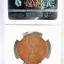 เหรียญทองแดงพระสยาม รัชกาลที่5 ชนิดราคา เสี้ยว ร.ศ.115 MS 62 thumbnail 4