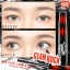 Ver.88 Glam Rock Nonstop Long & Curl Waterproof Mascara thumbnail 3