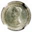 เหรียญเงินเฟื้อง ตราแผ่นดิน รัชกาลที่5 ร.ศ.121 MS63 thumbnail 1