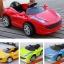 รถแบตเตอรี่เด็กนั่ง Mini Ferrari 5088 thumbnail 1