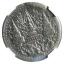 เหรียญกษาปณ์ดีบุก ชนิดราคา 1โสฬส รัชกาลที่4 AU 58 thumbnail 1