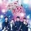 DVD/V2D Fabulous Boys / You're Beautiful (ไต้หวัน Ver.) หล่อน่ารักหวานใจซุปตาร์ 4 แผ่นจบ (ซับไทย) thumbnail 1