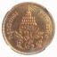 เหรียญกษาปณ์ทองแดง ตรา จปร ชนิดราคาเซี่ยว (๒อัฐ) thumbnail 1
