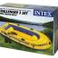 Intex ชุดเรือยางชาลเลนเจอร์ 3 ที่นั่งพร้อมพายอลูมิเนียมและที่สูบลมดับเบิ้ลควิ๊ก ทู Intex - 68370 thumbnail 7