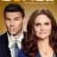 DVD BONES The Complete Season 1-9 (โบนส์ พลิกซากปมมรณะ ปี 1-9) 51 แผ่นจบ (ซับไทย) ***สั่งซื้อแยก season ได้ thumbnail 1