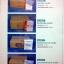 ผงยิปซั่ม,โซดาไฟ,ดินสอพอง,ปูนพลาสเตอร์ thumbnail 1