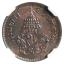 เหรียญกษาปณ์ทองแดง ตรา จปร รัชกาลที่๕ จศ.1236 1 โสฬส MS64 thumbnail 1