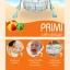เปลเด็กอ่อน Primi Deluxe Edition 2015 (สีฟ้า) thumbnail 2