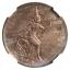 เหรียญกษาปณ์ทองแดง พระสยาม รัชกาลที่๕ ร.ศ.114 ชนิดราคาเซี่ยว(2อัฐ) thumbnail 2