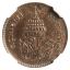 เหรียญกษาปณ์ทองแดง จปร. รัชกาลที่๕ ชนิดราคา หนึ่งโสฬส จศ.1236 thumbnail 1