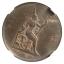 เหรียญกษาปณ์ทองแดง พระสยาม รัชกาลที่๕ ชนิด๑อัฐ MS63 thumbnail 2