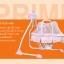 เปลเด็ก Primi Deluxe Edition 2015 (สีชมพู) thumbnail 2