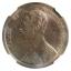 เหรียญกษาปณ์ทองแดง พระสยาม รัชกาลที่๕ ร.ศ.114 ชนิดราคาเซี่ยว(2อัฐ) thumbnail 1