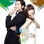 DVD/V2D Lie To Me (KR) จะหลอกหรือบอกรัก 4 แผ่นจบ (พากย์ไทย) thumbnail 1