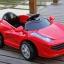 รถแบตเตอรี่เด็กนั่ง Mini Ferrari 5088 thumbnail 2
