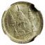 เหรียญกษาปณ์เงิน ชนิดราคาเฟื้อง ตราแผ่นดิน ร.ศ.122 รัชกาลที่5 AU58 thumbnail 2