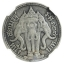 เหรียญหนวด หรือ ช้างสามเศียร รัชกาลที่5 ร.ศ.127 VF Details thumbnail 2