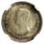 เหรียญเงินเฟื้อง ตราแผ่นดิน รัชกาลที่5 ร.ศ.126 MS63 thumbnail 1