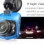 OEM LIVATEC กล้องวีดีโอติดรถยนต์ FULL HD DVR 1080p จอภาพ 2.4 นิ้ว ไฟอินฟราเรด ถ่ายกลางคืนคมชัด พร้อมระบบจับภาพอัตโนมัติขณะจอดเมื่อรถขยับ (สีน้ำเงิน) thumbnail 4
