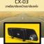 กล้องบันทึกยี่ห้อ REMAX CX-03 thumbnail 14
