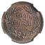 เหรียญกษาปณ์ทองแดง ตรา จปร รัชกาลที่๕ จศ.1236 1 โสฬส MS64 thumbnail 2