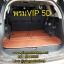 พรม 5D VIP All New Pajero Sport 2016 thumbnail 3