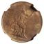 เหรียญกษาปณ์ทองแดง พระสยาม รัชกาลที่๕ ชนิด 1 อัฐ AU50 thumbnail 2
