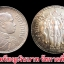 เหรียญเงิน บาท รัชกาลที่๖ (เพื่อศึกษา) thumbnail 1