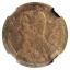 เหรียญกษาปณ์ทองแดง พระสยาม รัชกาลที่๕ ชนิด 1 อัฐ AU50 thumbnail 1