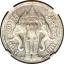 เหรียญหนวด รัชกาลที่๕ MS66 (เพื่อศึกษา) thumbnail 2