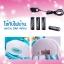 เปลไฟฟ้า Primi รุ่น Little Swing 3 (ตัวท็อป+อุปกรณ์ครบ+ปรับได้3ระดับ) สีชมพู thumbnail 3