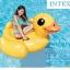 Intex Yellow Duck Ride-on แพยางเป็ด 57556 thumbnail 1