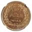 เหรียญกษาปณ์ทองแดง ตรา จปร ชนิดราคาเซี่ยว (๒อัฐ) thumbnail 2
