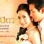 DVD วนิดา 2553 ติ๊ก เจษฎาภรณ์- แอฟ ทักษอร 4 แผ่นจบ thumbnail 1
