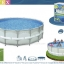 Intex Ultra Frame Pool 16 ฟุต เครื่องกรองระบบทราย (4.88 x 1.22 ม.) 28324 thumbnail 2
