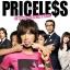 DVD Priceless ยอดชาย นายยาจก 5 แผ่นจบ (Master ซับไทย) thumbnail 1
